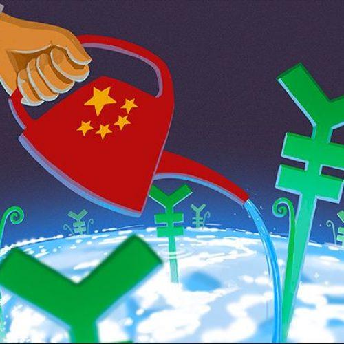Çin'in Bir Kuşak Bir Yol Girişimi